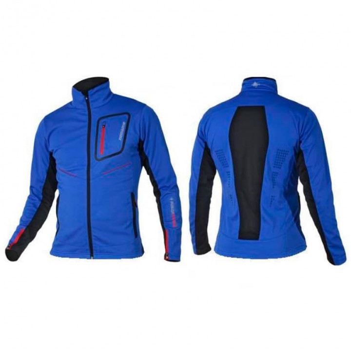 Куртка разминочная Noname Activation15 синий