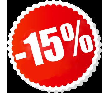 -15% лыжные ботинки