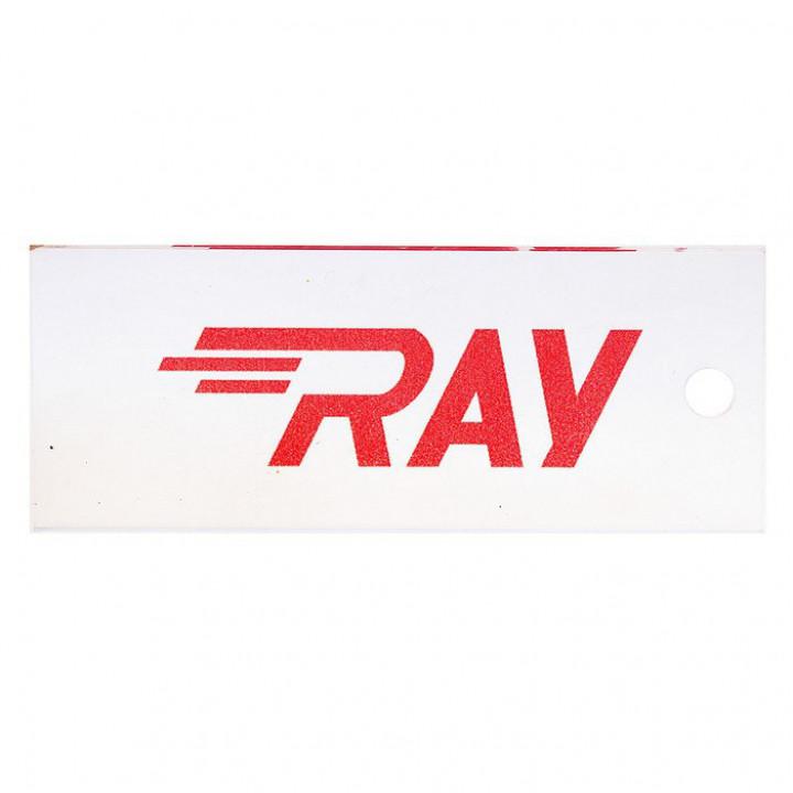 Скребок Ray 3мм