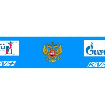 Повязка KV+ PREMIUM RBU 20A09 rus